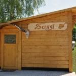 Russische Sauna in Dülmen
